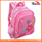 New Products Hot Sale Multi-Functional Butterfly Flower Pattern School Bags